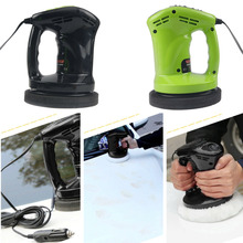 Professional Auto polishing machine polishing machine mini home floor car Detailer waxing machine car 12v seal