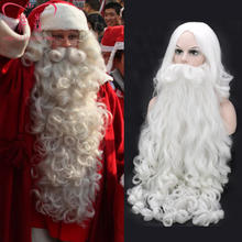 Christmas Cosplay Wig Beard Santa Claus White Curly Long Synthetic Hair Adult