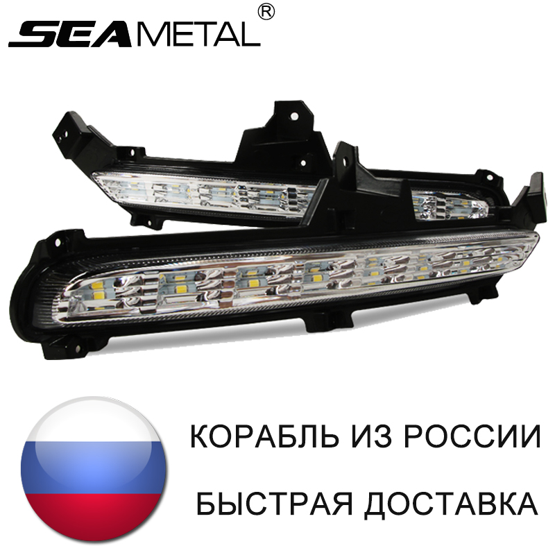 For KIA Rio 3 K2 2015 2016 2017 rio Car DRL Daytime Running Lights LED Lamps