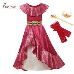 MUABABY Girl Elena of Avalor Adventure Dress up Children Summer Princess Cosplay Costume Girls Sleeveless Ruffles Classic Dress