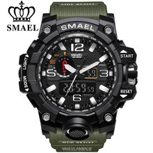 SMAEL Merk Mannen Sport Horloges Dual Display Analoge Digitale LED Elektronische Quartz Horloges Waterdicht Zwemmen Militaire Horloge(China)