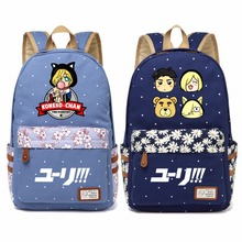 Yuri On Ice Canvas Backpack (12 Types)
