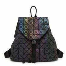 Мода 2017 г. световой рюкзак Diamond решетки сумка геометрический сумка женская мода девочка-подросток, школьные Серебристые рюкзак