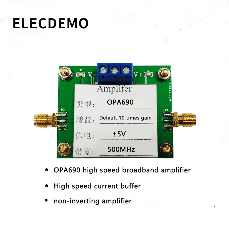 OPA690 Module High Speed Op Amp Current Buffer Non Inverting Amplifier Competition Module 500M Bandwidth Product-in Demo Board Accessories from Computer & Office