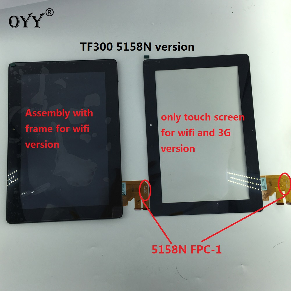LCD Display Panel Monitor Touch Screen Digitizer Glass Assembly with frame For ASUS Transformer Pad TF300 TF300TG 5158N FPC-1 free shipping touch screen with lcd display glass panel f501407vb f501407vd for china clone s5 i9600 sm g900f g900 smartphone