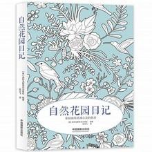 274 صفحات الطبيعي حديقة مذكرات التلوين كتاب ل الكبار الأطفال خربش الرسم اللوحة الحديقة السرية نمط الفن كتب التلوين