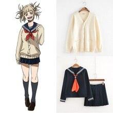 My Hero Academia Cosplay Costume Anime Cosplay
