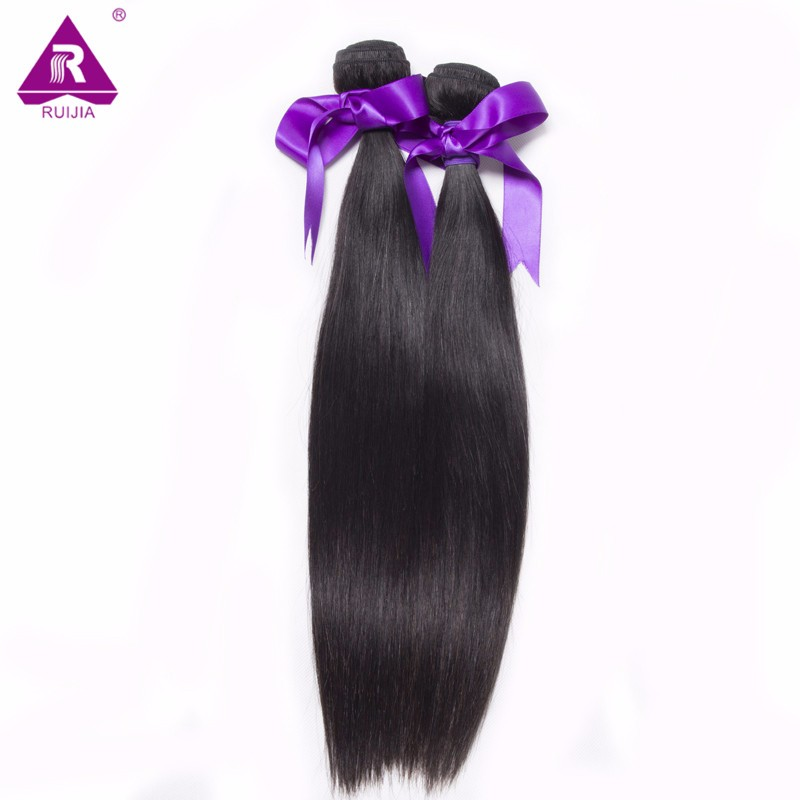 dark brown human hair weave