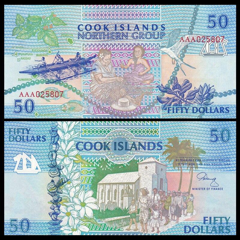 Cook Islands 50 Dollars, 1992, P-10, UNC, AAA Prefix, Gift, Original
