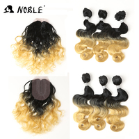 Noble 12 Inch Synthetic Hair 7pcs Pack Body Wave Hair 6Bundles With Closure Bold Black Ombre