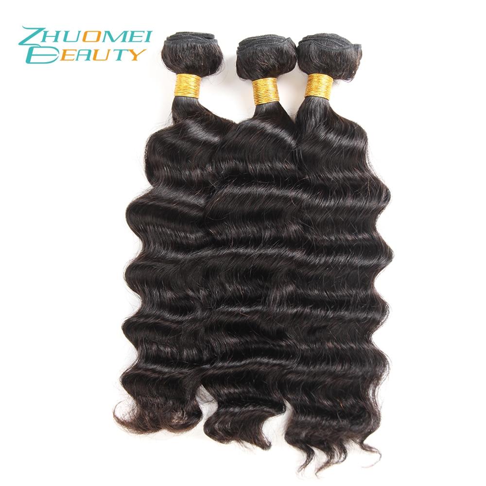 Zhuomei BEAUTY Peruvian Hair Weave Bundles Loose Deep Bundles 3PCS 100% Real Human Hair Natural Black Remy Hair Bundles 8-28inch