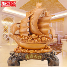 Resin handicrafts with custom sailing craft ornaments Home Furnishing office decoration