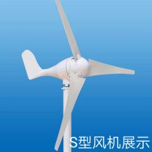 Small wind turbine marine household 500W12V24V and solar complementary street lamp monitoring power generation system
