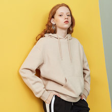 METERSBONWE New Autumn Winter Female Sweatshirts Tide Clothes Korean Loose Pullover(China)