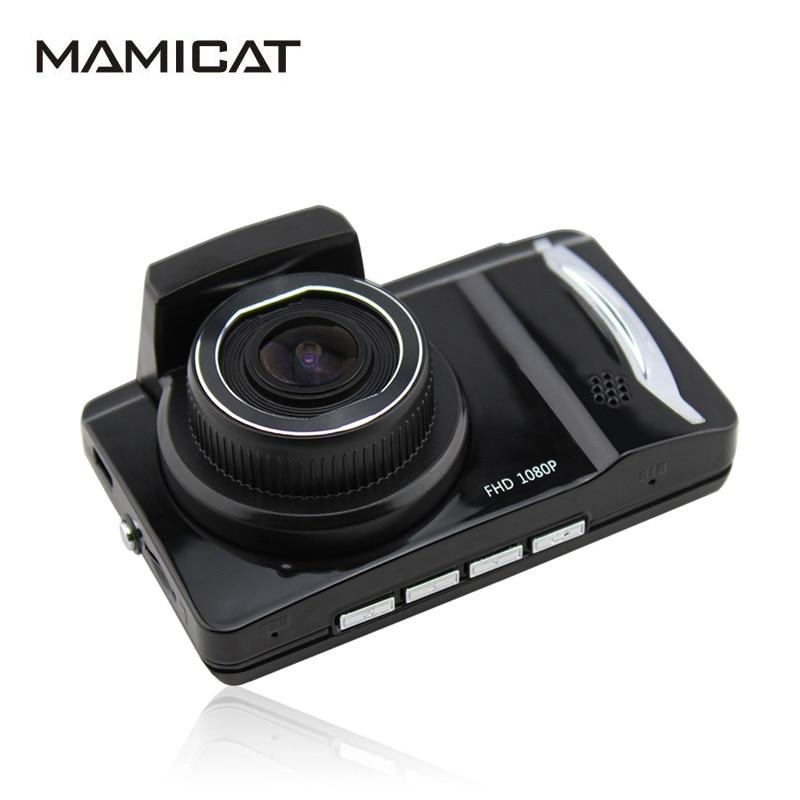Big Lens HD Car Camera Recorder 1080P High Defination Camera Recorder Freeshipping