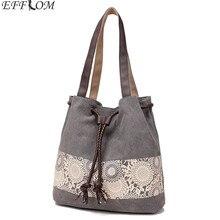 2017 Новинка весны сумка-мешок шнурок сумка крест Для тела сумка Для женщин модный бренд известный дизайнер пляжные сумки тенденция летом