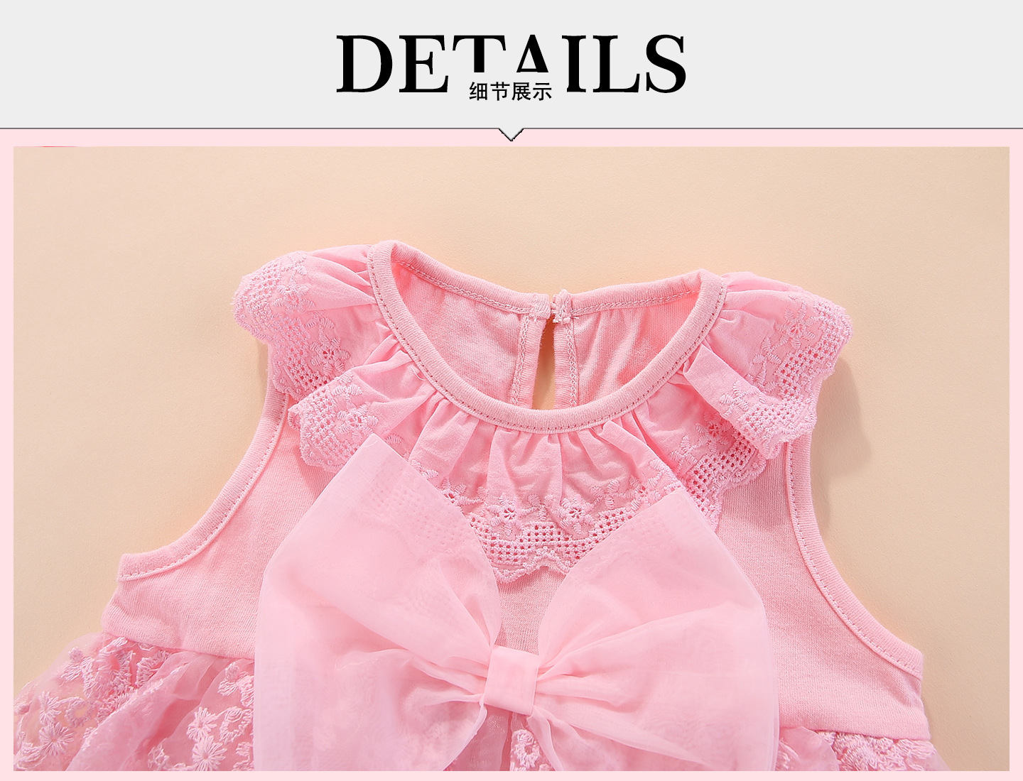 5e70f5979448 Thickness index:thin Index:soft Elastic index:no elastic suitable season:summer  suitable age:0-12 months baby girl