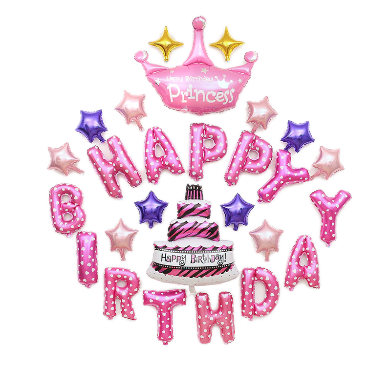 Humorous 16 Inch Letters Happy Birthday Foil Balloons Happy Birthday Baby Shower Party Favors Decoration Kids Alphabet Air Ballonns Matching In Colour Ballons & Accessories