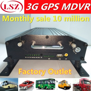 AHD960P HD megapixel surveillance host MDVR 3G network GPS positioning system support semi-trailer train ship subway source fact