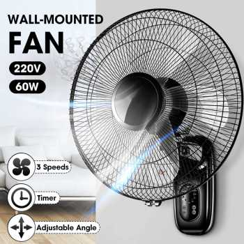 Wall-Mounted 5 Blades Electric Fan Air Cooler Fans Electric Fan Multifunction Household 16 inch Wall hanging Air Conditioner Fan