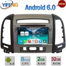 "7 ""4G Android 6.0 Octa-core 2 GB RAM 32 GB ROM Auto DVD Radio Stereo GPS Für Hyundai SANTA FE 3 Loch 2006 2007 2008 2009-2011 2012"