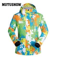 Лыжная куртка женская Новинка для спорта на открытом воздухе