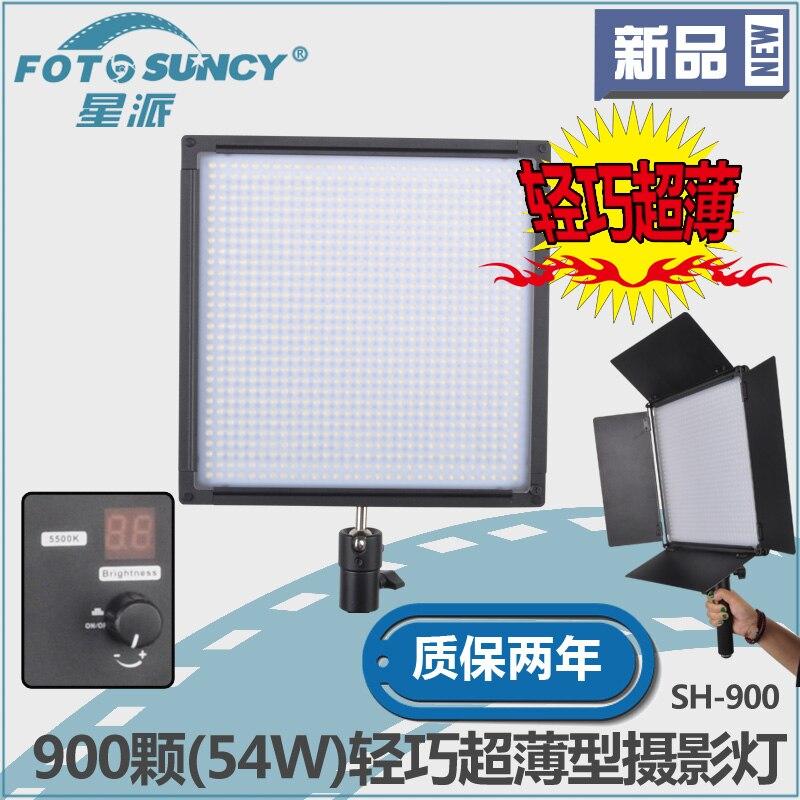 Adearstudio SH-900 54 w Professionnel Caméra Vidéo Led Lumière Pour Le Studio ou En Plein Air Tir CD50
