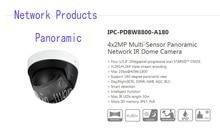 Free Shipping 2017 NEW Product DAHUA 4x2MP Multi-Sensor Panoramic Network IR Dome Camera Without Logo IPC-PDBW8800-A180