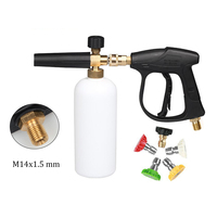 Car Washer High Pressure Snow Foam Gun M14x1.5 mm 1/4 Quick Release with 5 Nozzles Car Wash Water Gun Car Cleaning Accessories