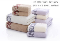 100 Cotton 3 Pcs Towel Set High Water Absorbent Super Soft 2pcsface Towel 1pcs Bath Towel