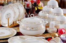 Ceramics 56 bone china dinnerware set housewarming gifts dishes bowl dinner sets