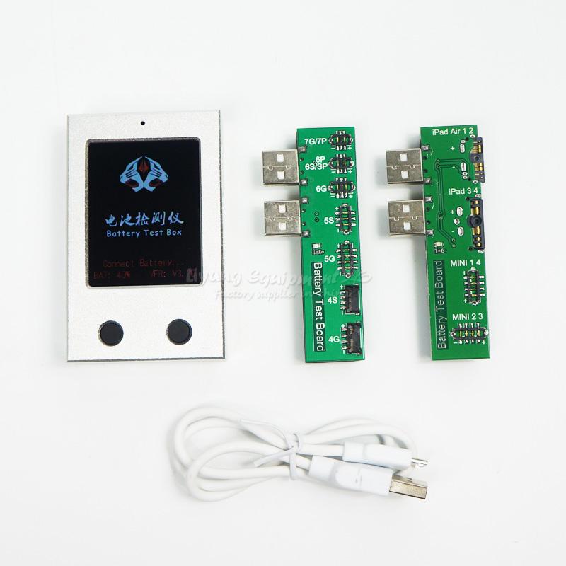 battery tester (6)