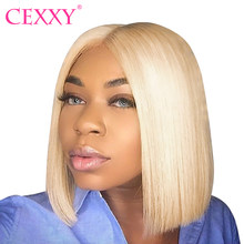 Blonde Lace Front Wig Peruvian 613 Short Bob Lace Front Human Hair Wigs For Black Women Natural Colors Bob Wigs Free Shipping(China)