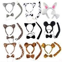 Костюм на Хэллоуин для детей с изображением животных, кошек, лисиц, ушей и хвоста, с бантом, Маус, кошачьи ушки, повязка на голову, обруч для волос, платье с повязкой, вечерние маскарадные костюмы
