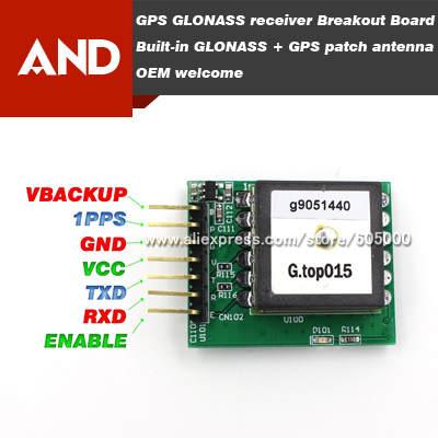 GPS glonass receiver,MT3333 breakout,Gms g9 board,Enable pin