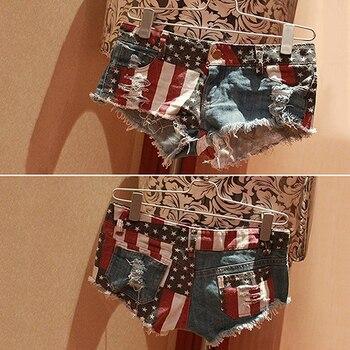 Women Summer Sexy Star Stripe American US Flag Print Mini Jeans Denim Shorts 2