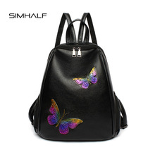 Simhalf Женщины Рюкзак Красочные бабочки вырезать женский школьные сумки Высокое качество PU кожаные рюкзаки для подростков девочек Mochila