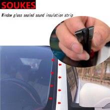 Резиновая Звукоизоляционная лента на лобовое стекло автомобиля