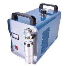 220V/110V Acrylic Flame Polishing High Power Electric Grinder 600W 95L/H Polisher Machine