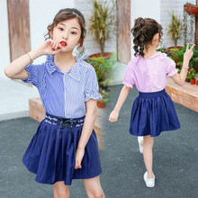 Get more info on the Unique Fashion Girl Children's Clothing Stripes Patches Patchwork 2 Two Pieces Set Top and Skirt Clothes Set For Kids Princess