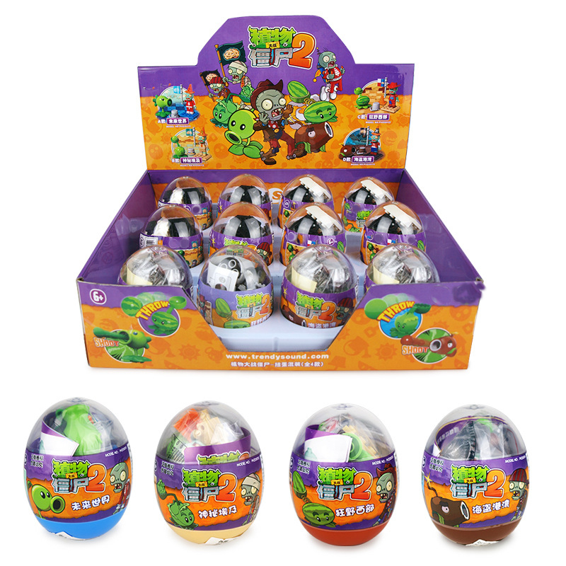 Plants vs Zombies Building Blocks Funny Surprise Ball Doll Action Figures My World Minecraft Legoings Toys for children Gifts plants vs zombie future world pirates mini scene edition model building blocks bricks toys for chidren my world gift brinquedos