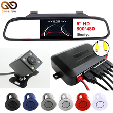MJDXL Automotive Parking Help 5″ 800*480 Rearview Mirror Monitor + HD CCD Trajectory Rear Digicam + Video Parking Sensor System