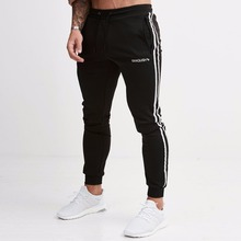 HOT 2019 Outdoor Running muscles fitness brace printing sports mens elastic beam foot Track field running GYM Joggers pants