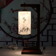Chinese Floral Porcelain Lampshade Table Lamp Vintage Ceramic Wood Base Living Room Bedroom E27 110-220V Desk Light TLL-433(China)