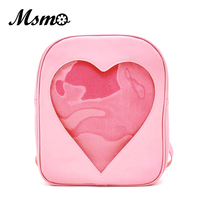 2016 New Summer Candy Transparent Love Heart Shape Backpacks Harajuku School Backpack Shoulder Bags For Teenager