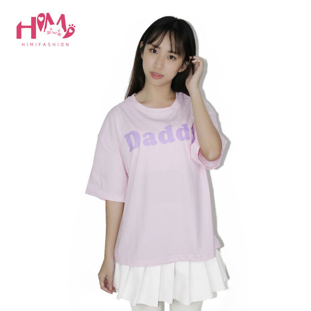 Harajuku Yes Daddy T Shirt Cute Fashion For Young Girl Loose Cotton Baby Pink Short Sleeves T Shirt Female Tops by Himifashion