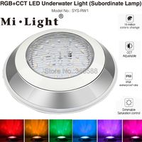 Mi.Light SYS RW1 12W RGB+CCT LED Underwater Light DC24V IP68 Waterproof Subordinate Lamp work with SYS T1 Remote Host Controller