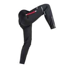 Весна Осень мужские велосипедные брюки длинные велосипедные брюки быстросохнущие анти-пот дышащие карманы велосипедные штаны велосипедная одежда