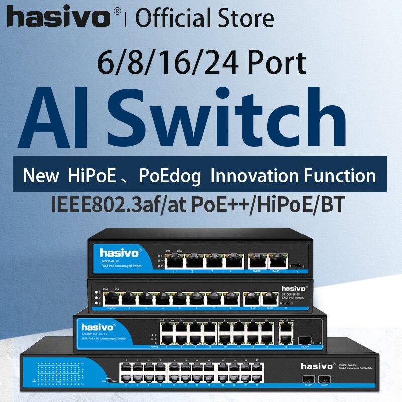 Ai switch PoE 4 porta 8 porte 16 porte switch Ethernet Supporto VLAN 250M per la macchina fotografica ip wirless AP