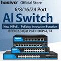 Ai переключатель поэ 4 порта 8 портов 16 портов Ethernet коммутатор поддерживает VLAN 250M для беспроводной точки доступа ip-камеры